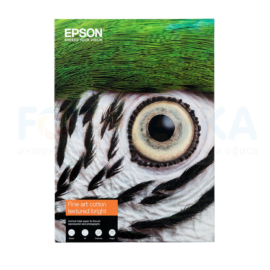 450281 Фотобумага EPSON Fine Art Cotton Textured Natural A4 (25 листов) (300 г/м2)