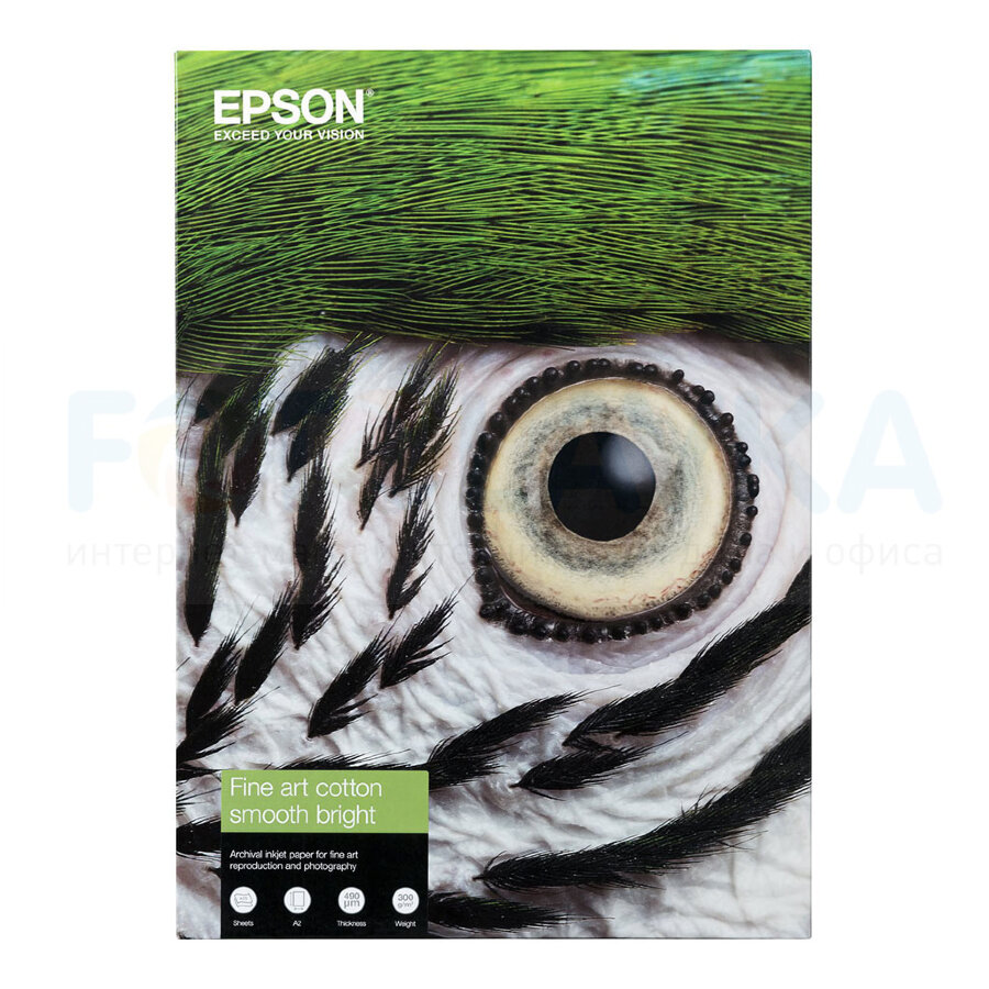 450267 Фотобумага EPSON Fine Art Cotton Smooth Natural A4 (25 листов) (300 г/м2)